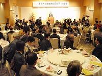 2010年 本場大島紬織物協同組合 新年会_e0194629_1017356.jpg