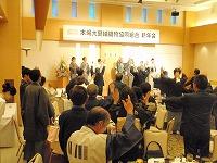 2010年 本場大島紬織物協同組合 新年会_e0194629_1019313.jpg