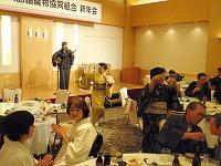 2010年 本場大島紬織物協同組合 新年会_e0194629_101998.jpg