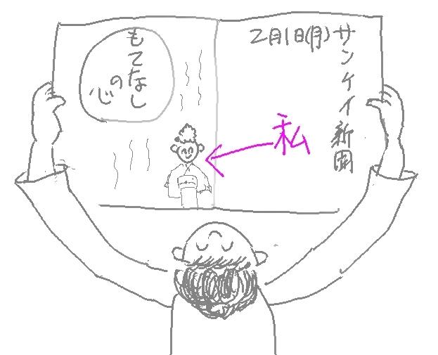 b0165336_17551373.jpg