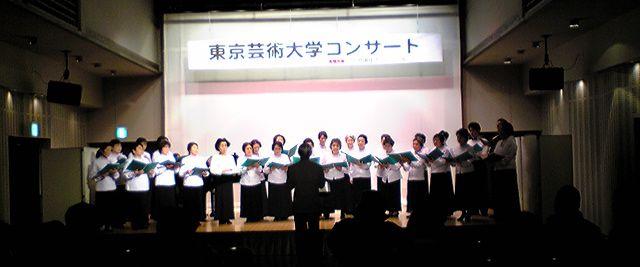 東京芸大コンサート_f0081443_20522380.jpg