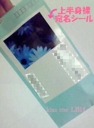 f0013346_831576.jpg