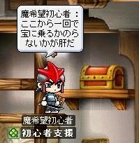 f0081046_2156368.jpg