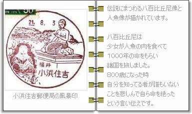 b0082747_2002251.jpg