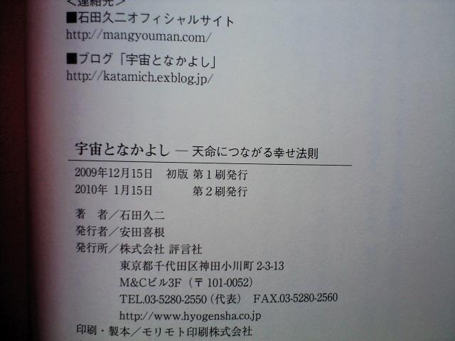 b0002156_16143023.jpg