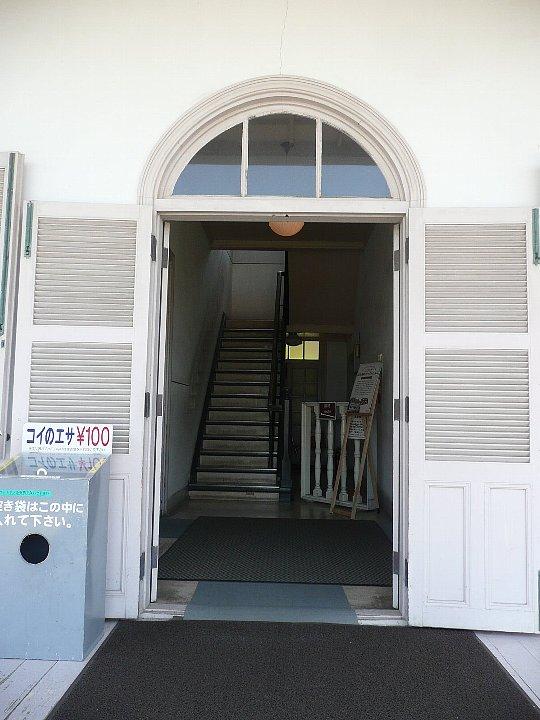 旧三菱第二ドックハウス_c0112559_1362768.jpg