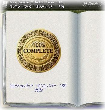 c0220462_20343922.jpg