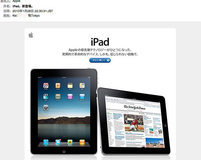 アップルのスティーブジョブズ氏の講演を聴いています_a0031363_6222272.jpg