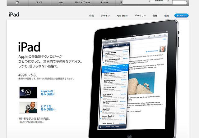 アップルのスティーブジョブズ氏の講演を聴いています_a0031363_6225395.jpg