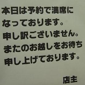 b0051666_952543.jpg