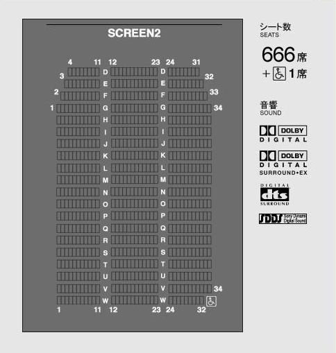 日劇スクリーン2_a0107574_2127599.jpg