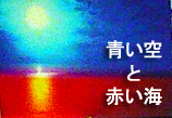 f0144385_1462746.jpg