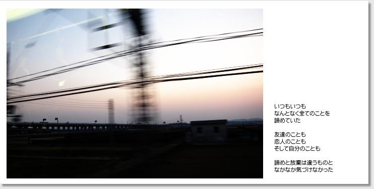 f0196386_1518389.jpg