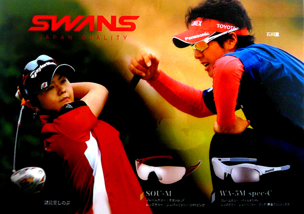 SWANS GOLF COLLECTION_c0003493_12571265.jpg