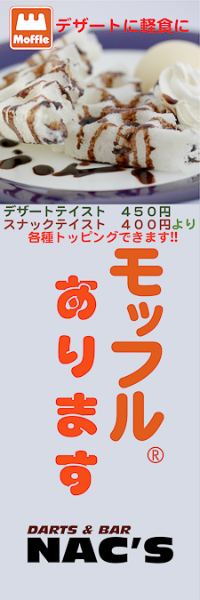 c0011696_6534051.jpg