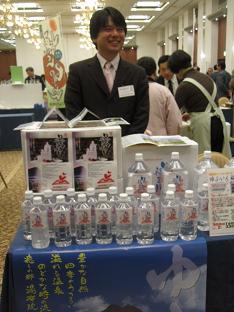 大分県産品求評・商談会 (全日空オアシスタワー)_f0017696_15113037.jpg