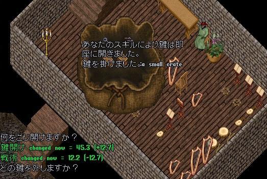鍵人_e0068900_10295758.jpg