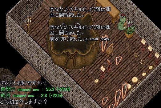 鍵人_e0068900_103022100.jpg