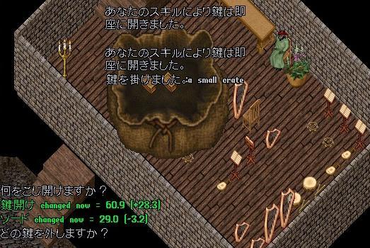 鍵人_e0068900_10304185.jpg