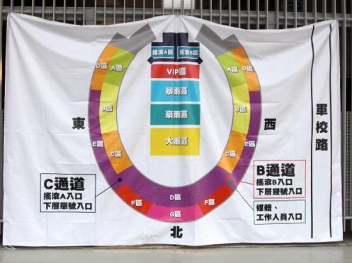 台湾終了!!★★★黒アフロ★ブログをはじめて6年目突入_c0047605_15382944.jpg