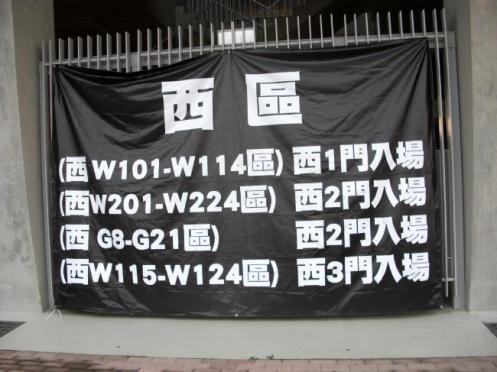 台湾終了!!★★★黒アフロ★ブログをはじめて6年目突入_c0047605_15383766.jpg