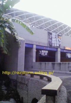 台湾終了!!★★★黒アフロ★ブログをはじめて6年目突入_c0047605_18552390.jpg