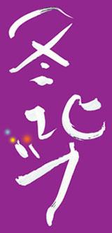 c0131113_11152550.jpg