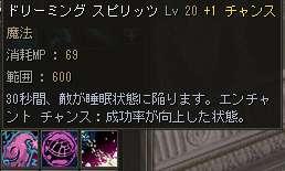 b0062614_229209.jpg