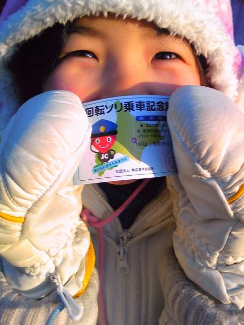 帯広氷祭り_b0141717_164618.jpg