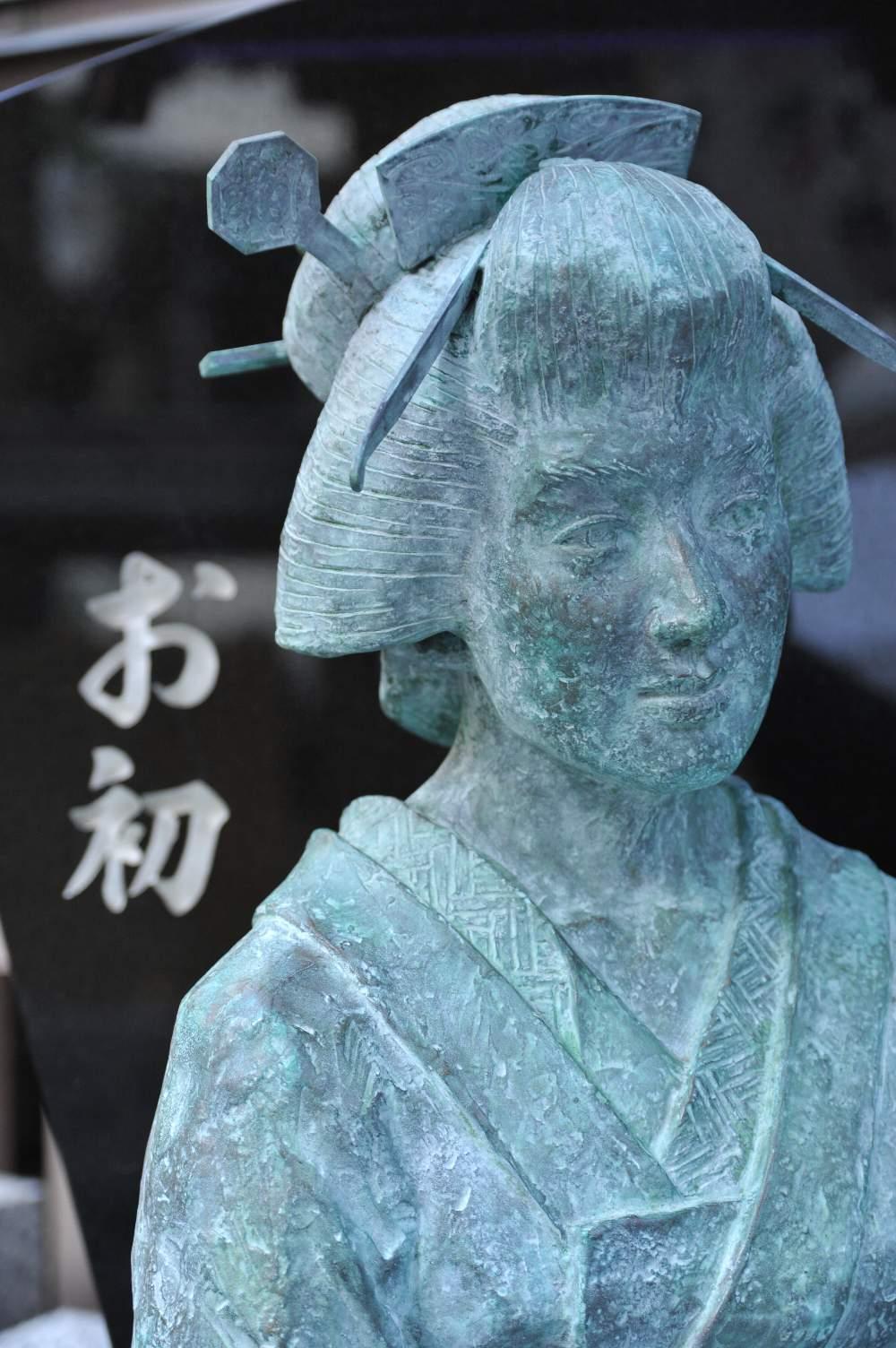 庄内~梅田~桃山台_b0069128_1547882.jpg