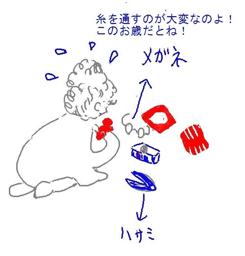b0165336_18254844.jpg