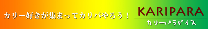 a0132346_1345392.jpg