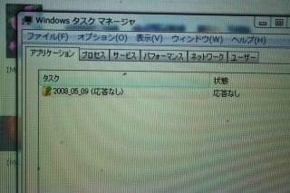e0126350_23263634.jpg
