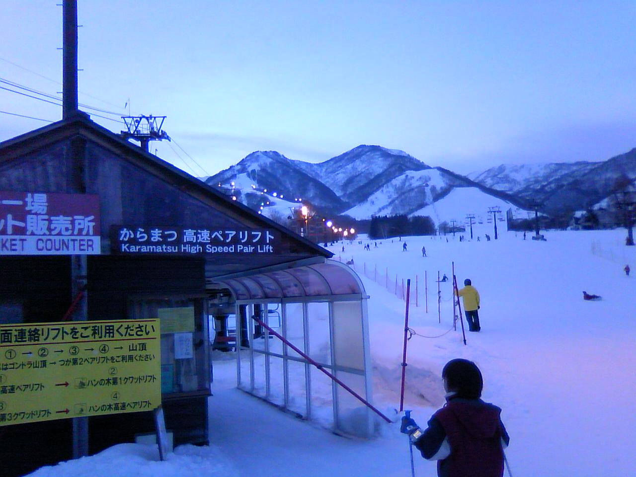 スキー場!_b0112351_1827831.jpg