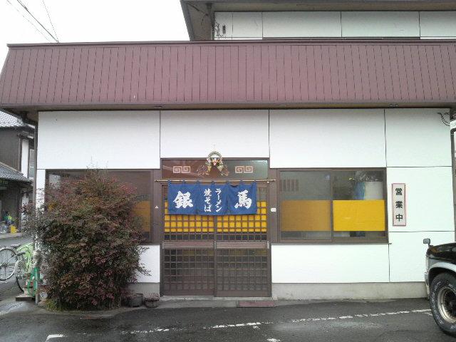 f0150355_650547.jpg
