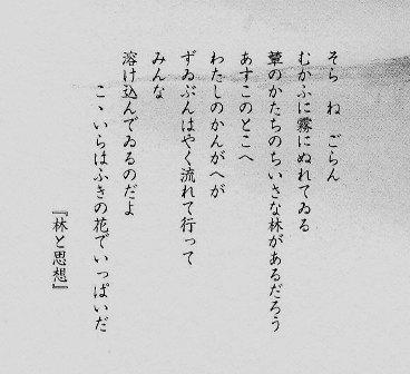詩人の肖像 宮沢賢治絵葉書 11_f0159856_873827.jpg