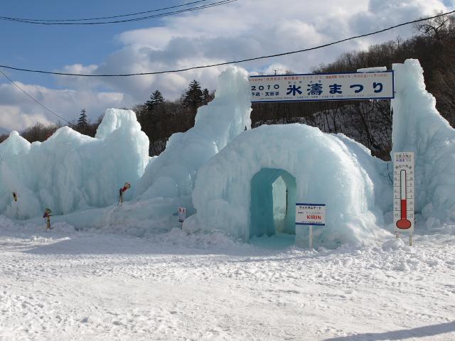 支笏湖氷濤まつり 2010_d0153062_8505045.jpg