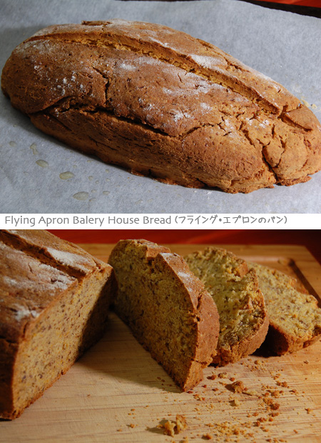 フライング・エプロンのパン_Flying Apron Bakery House Bread_a0080964_21125057.jpg