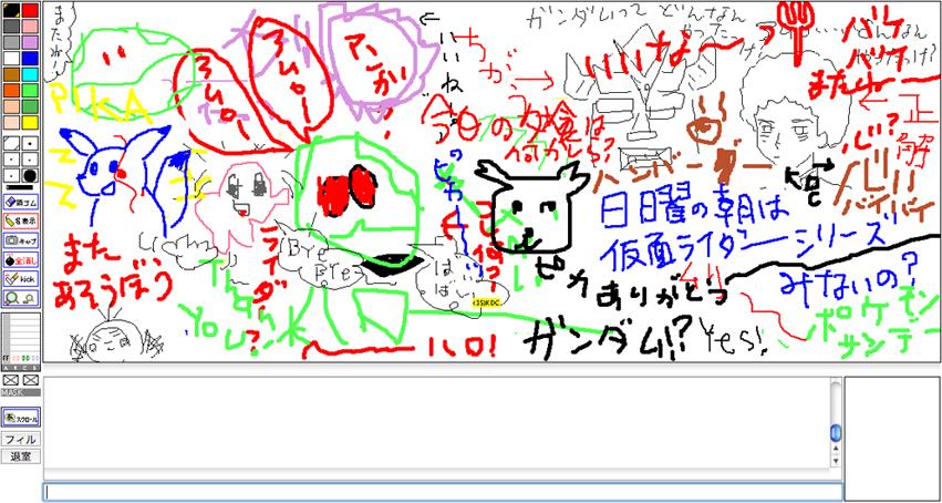 b0143074_18402268.jpg