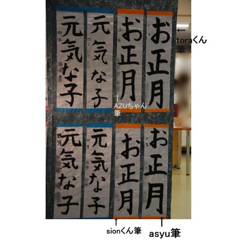b0116590_1875358.jpg