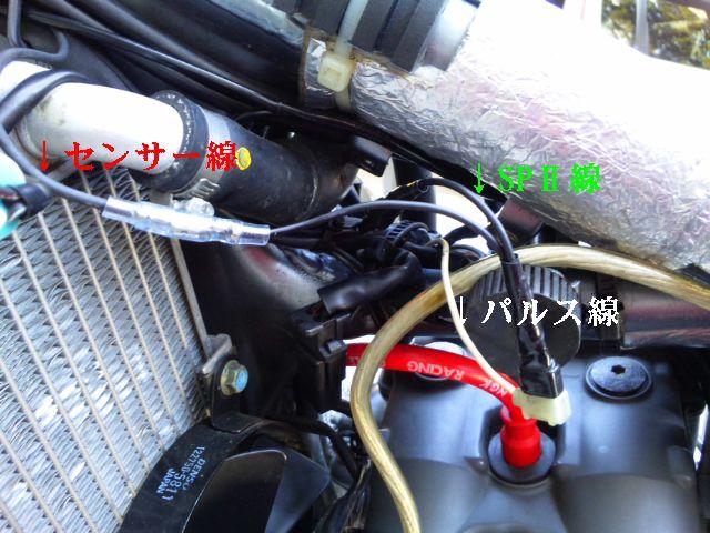 f0167890_18232318.jpg