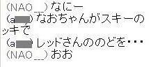 b0096491_231954.jpg