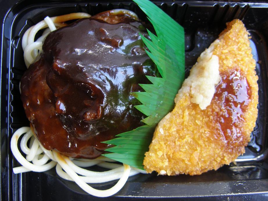 ぐるメール淡路店のハンバーグ弁当とエースコックの坦々麺_c0118393_933112.jpg