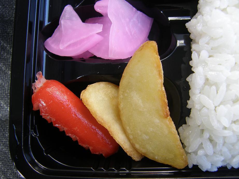 ぐるメール淡路店のハンバーグ弁当とエースコックの坦々麺_c0118393_935563.jpg