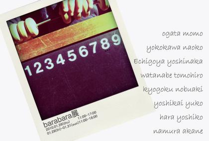 b0161394_1014834.jpg