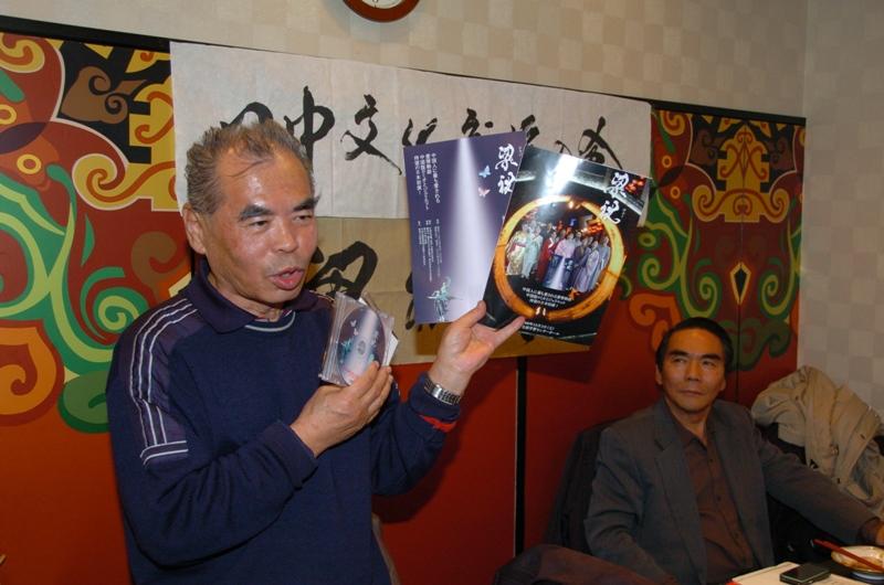 日中文化交流会举行第二届成果报告会_d0027795_21375584.jpg