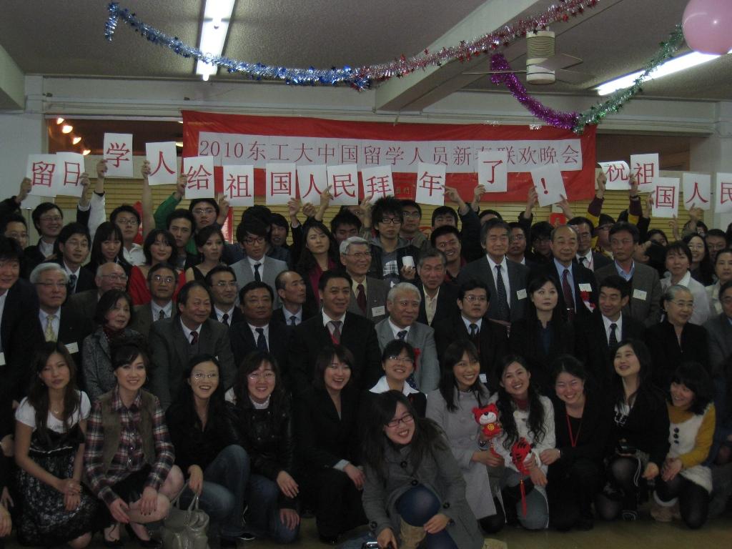 留日学子东京举行庆新春联欢会_d0027795_23323251.jpg