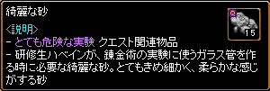 c0081097_22453589.jpg