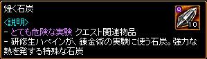 c0081097_22461736.jpg