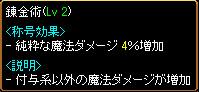c0081097_22474113.jpg